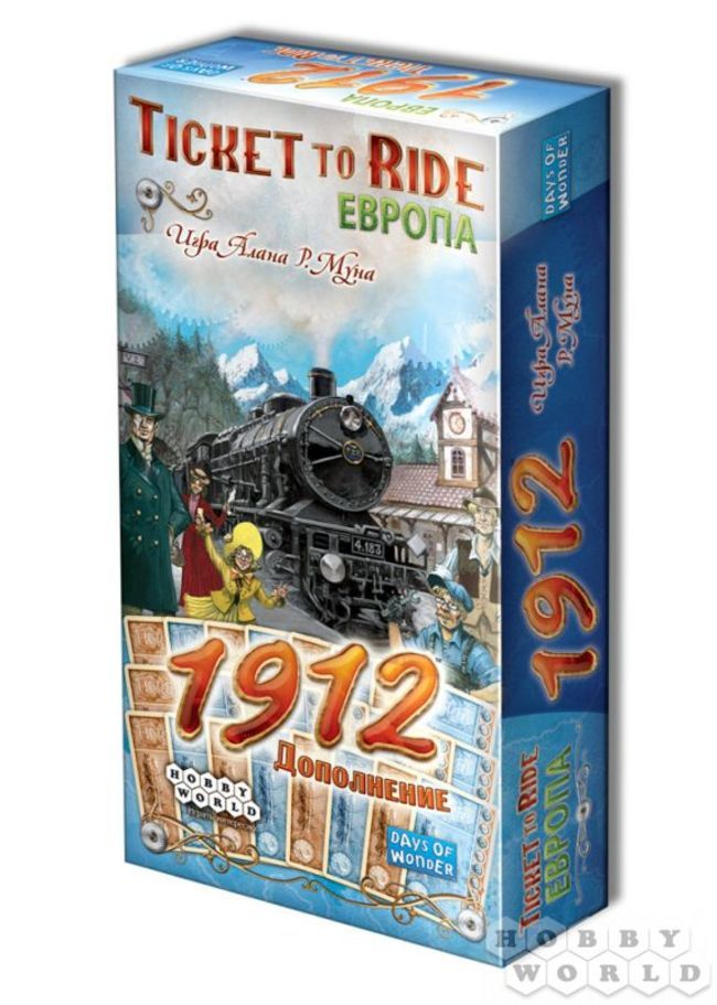 Ticket to Ride. Европа: 1912 (Билет на поезд: Европа 1912) - фото